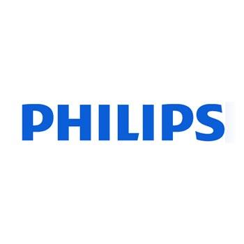 http://graingershow.com/wp-content/uploads/2016/11/Grainger_Sponsor-Philips.jpg